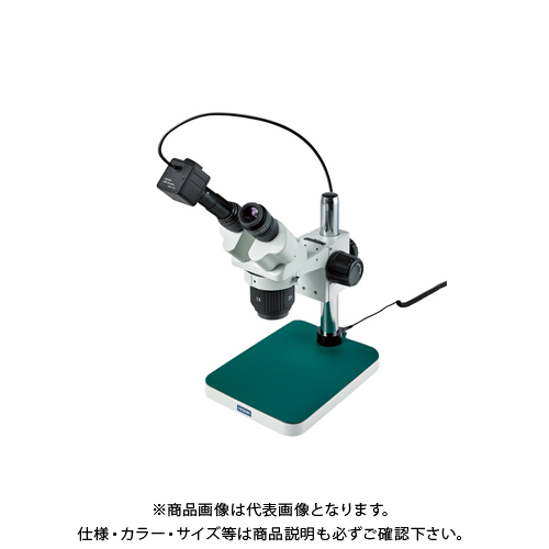 ホーザン HOZAN 実体顕微鏡 PC用 L-KIT611