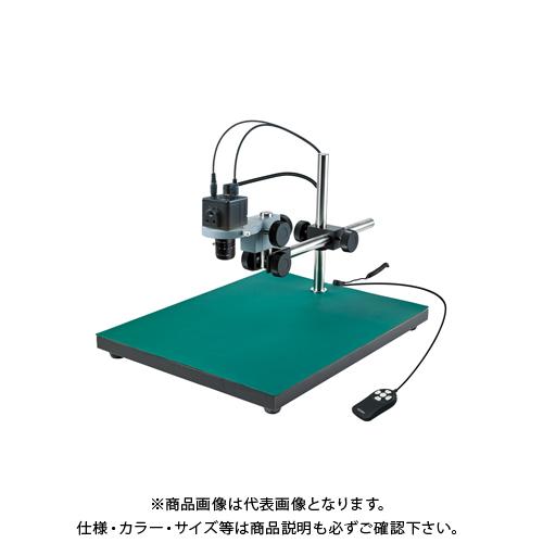ホーザン HOZAN マイクロスコープ モニター用 L-KIT629