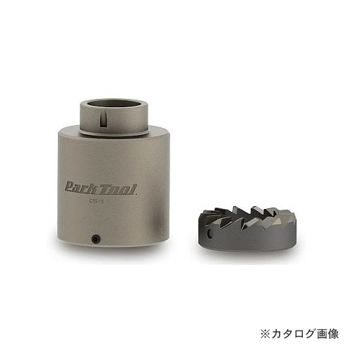 パークツール Park Tool クラウンレースカッター用アダプター CRC-15