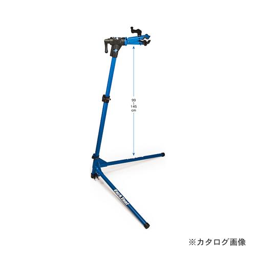【個別送料1000円】【直送品】パークツール Park Tool ホームメカニックリペアスタンド PCS-10