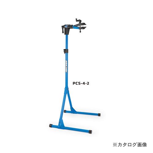 【個別送料1000円】【直送品】パークツール Park Tool DXホームメカニックリペアスタンド PCS-4-2
