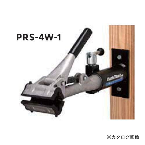 パークツール Park Tool DXウォールマウントリペアスタンド PRS-4W-1