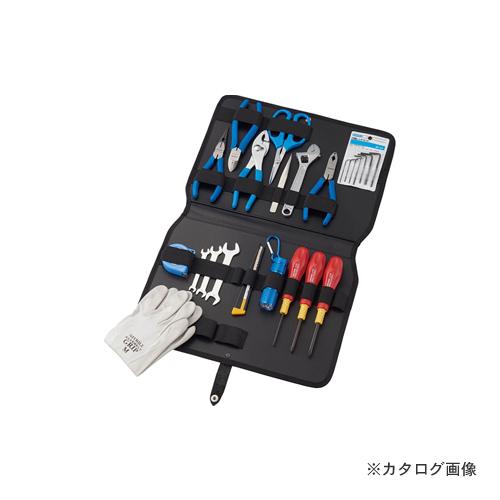 ホーザン HOZAN 工具セット S-372