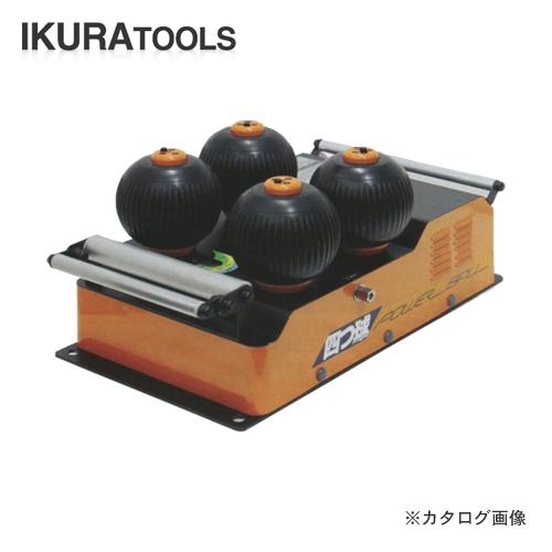 【直送品】育良精機 パワーボール(四つ球) ISK-PB403