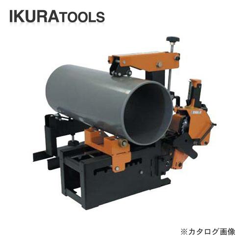 育良精機 イクラ 電動式塩ビ管カッター IS-VPC300II
