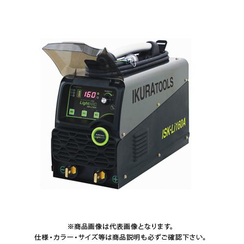 【お買い得】育良精機 ポータブルバッテリー溶接機 LightARC 160A ISK-Li160A