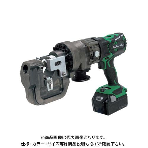 【6月5日限定!Wエントリーでポイント14倍!】【お買い得】育良精機 電動油圧充電式福動 コードレスパンチャー 36V ISK-MP20LF