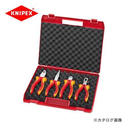 クニペックス KNIPEX 00 20絶縁ツールセット(4本組・ケース付き) 002015
