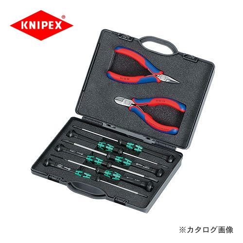クニペックス KNIPEX 00 20エレクトロニクスプライヤーセット(ケース付き) 002018