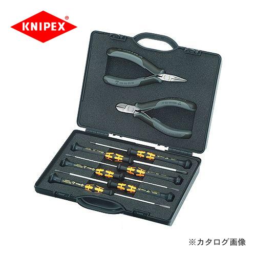 クニペックス KNIPEX 00 20エレクトロニクスプライヤーセット(ケース付き) 002018ESD