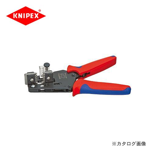 クニペックス KNIPEX 12ユニバーサルワイヤーストリッパー 195mm 1212-06