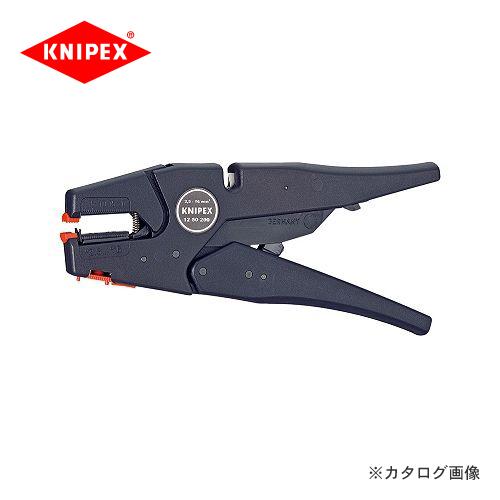 クニペックス KNIPEX 12ストッパー付きワイヤーストリッパー 200mm 1250-200
