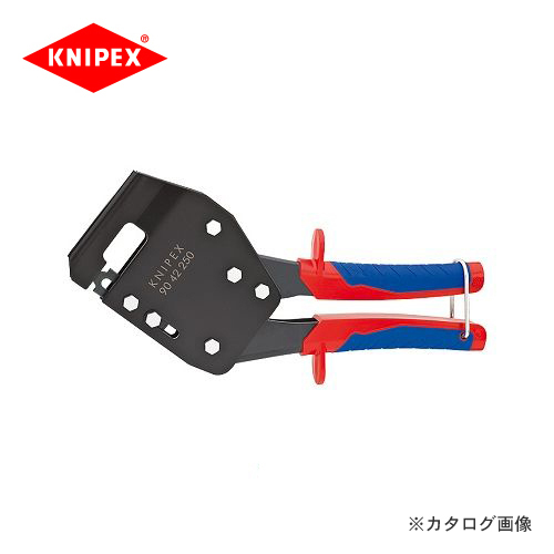 クニペックス KNIPEX 90パンチロックリベッター 9042-250