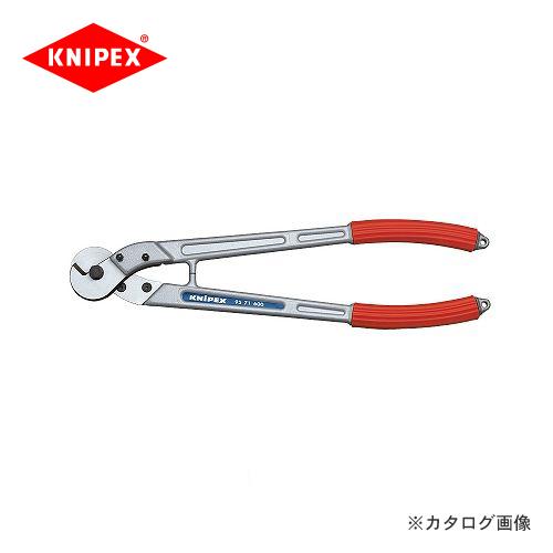 クニペックス KNIPEX 95ワイヤーロープ・ケーブルカッター 600mm 9571-600