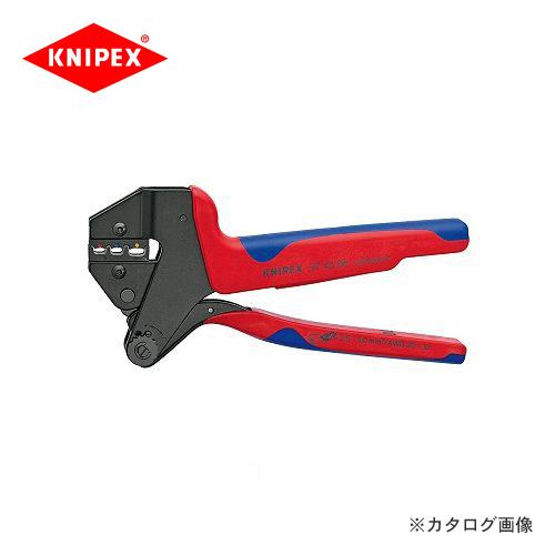クニペックス KNIPEX 97絶縁端子用クリンピングシステムプライヤー 9743-06