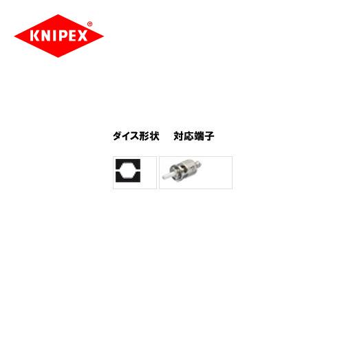 クニペックス KNIPEX 9743-200用ダイス(圧着アゴ) 9749-82
