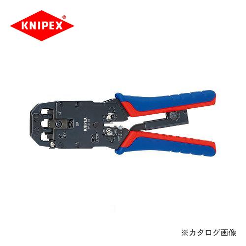 クニペックス KNIPEX 97ウエスタンプラグ用圧着ペンチ 9751-12