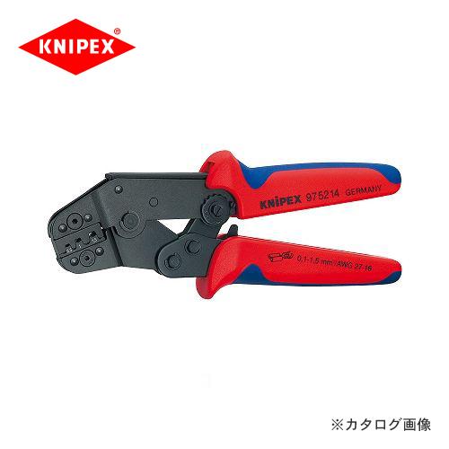 クニペックス KNIPEX 97クリンピングプライヤー 9752-14