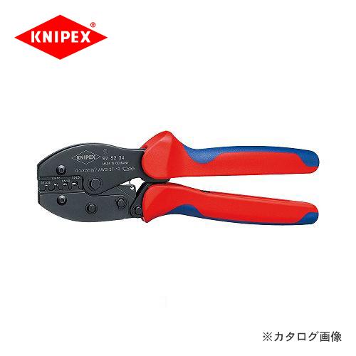 クニペックス KNIPEX 97クリンピングプライヤー 9752-34