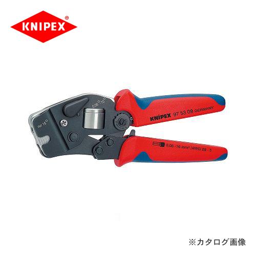 クニペックス KNIPEX 97エンドスリーブ用圧着ペンチ 9753-09