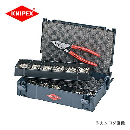 クニペックス KNIPEX 97圧着ペンチセット(エンドスリーブ用) 9790-05