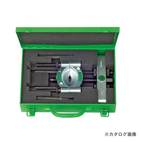 クッコ 15-K セパレータープーラーセット 60MM