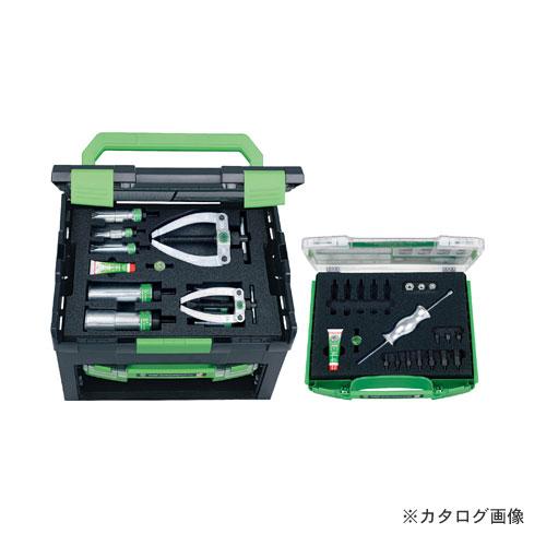 クッコ 28-D 内抜きエキストラクターセット (12-70mm)