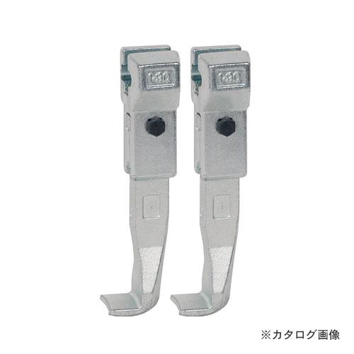 クッコ 3-200-P 20-3.20-30用標準アーム 200MM (2本組