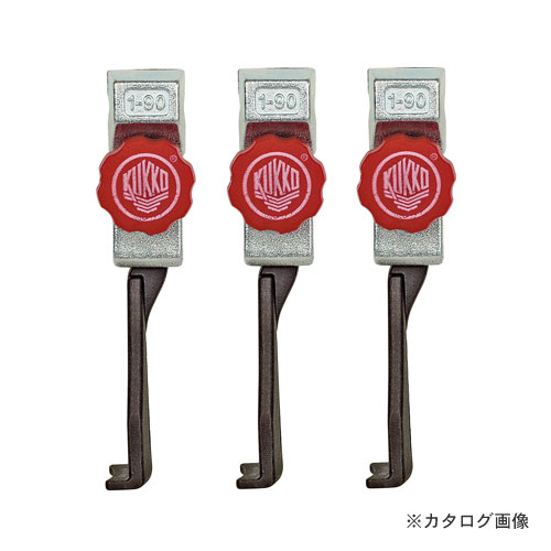 クッコ 3-403-S 30-3+S用ロングアーム 400MM (3本組)