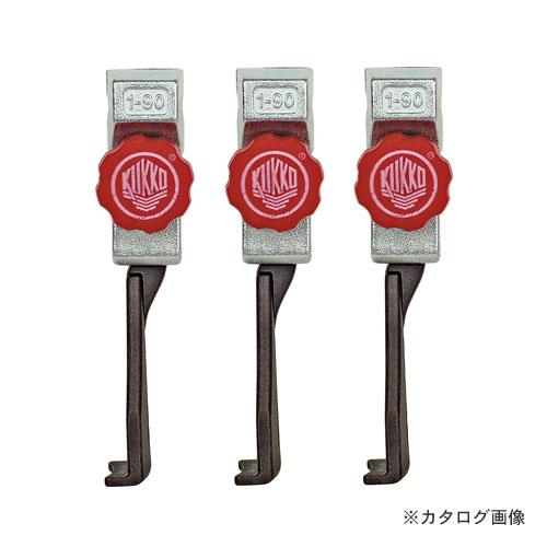 クッコ 3-503-S 30-3+S用ロングアーム 500MM (3本組)
