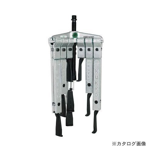 クッコ 30-10-SP-T 3本アーム超薄爪プーラーセット