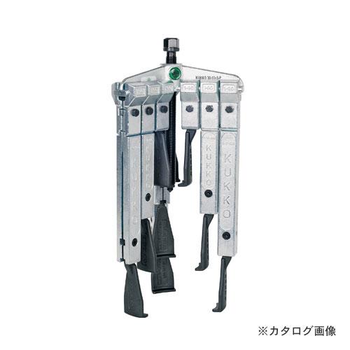 【運賃見積り】【直送品】クッコ 30-3-SP 3本アーム薄爪プーラーセット