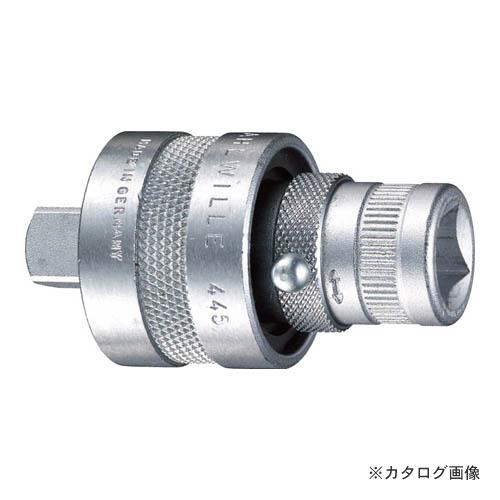 スタビレー 445 (3/8SQ) ラチェットアダプター (12140000)