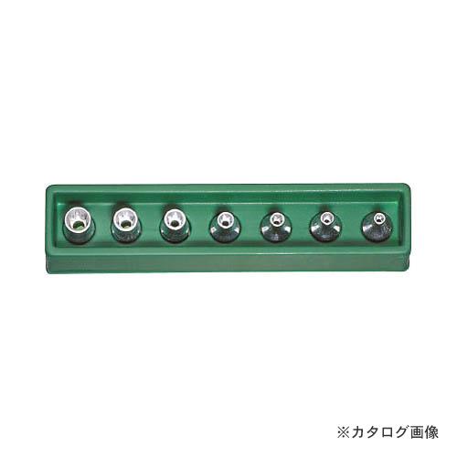 スタビレー 45TX/7 (3/8SQ) ヘクスローブソケットセット (96022702)