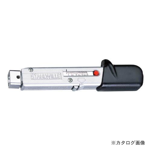 スタビレー 730/2 トルクレンチ (4-20NM) (50180002)