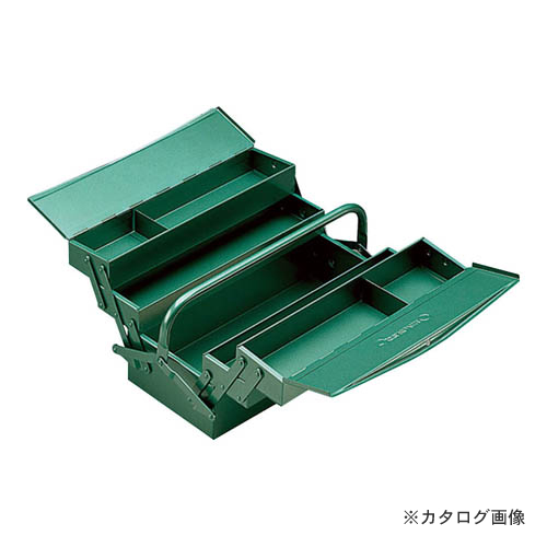 スタビレー 83/09 ツールボックス (81050000)