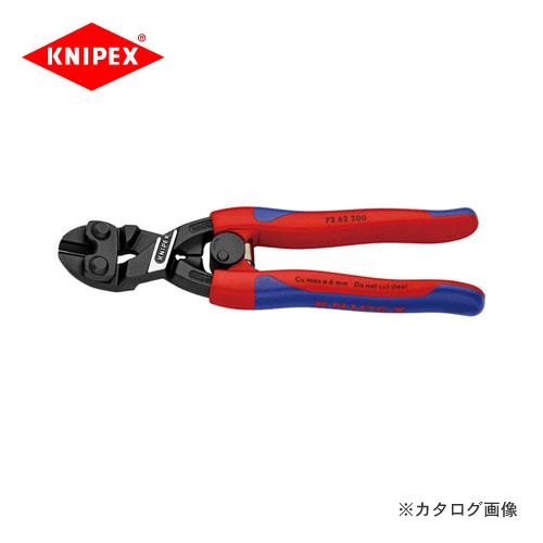 クニペックス KNIPEX 強力型プラスチック用ニッパー 200mm 7262-200