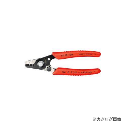 クニペックス 1282-130 光ファイバー用ストリッパー