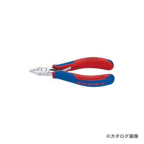 クニペックス 7732-120H 超硬刃エレクトロニクスニッパー