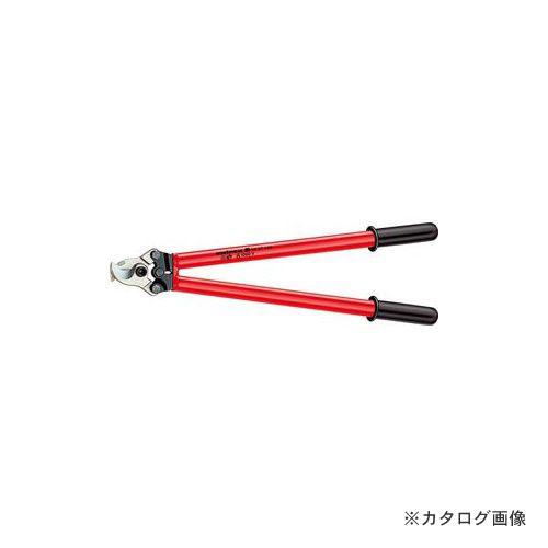 クニペックス 9527-600 絶縁ケーブルカッター 1000V
