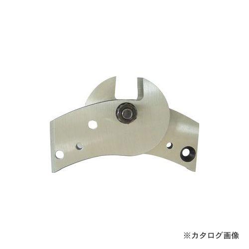 クニペックス 9589-600 替刃 (9581-600用)