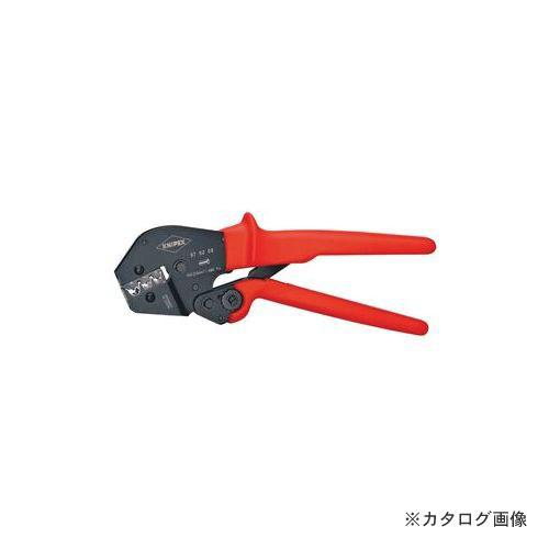 クニペックス 9752-09 圧着ペンチ