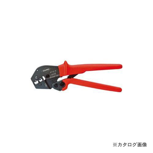 クニペックス 9752-19 圧着ペンチ