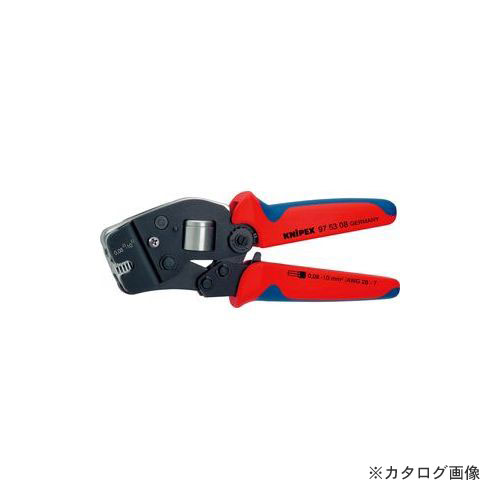 クニペックス 9753-08 ワイヤーエンドスリーブ圧着ペンチ