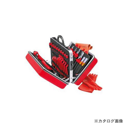 クニペックス 989914 絶縁工具セット
