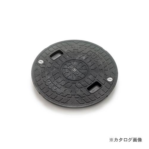 【個別送料2000円】【直送品】城東テクノ Joto 耐圧マンホールカバー(T-2) 450型/ロックなし ブラック (2枚) JT2-450C-2