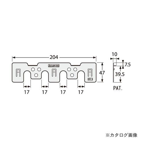 Joto 城東テクノ 調整板 (85mm) KP-M85S2 (120枚) 【個別送料2000円】 【直送品】 中規模木造建築物用キソパッキン