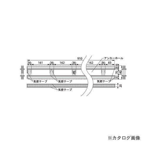 城東テクノ Joto 気密パッキンロング 140×910×20mm ブラック (10本) KPK-140