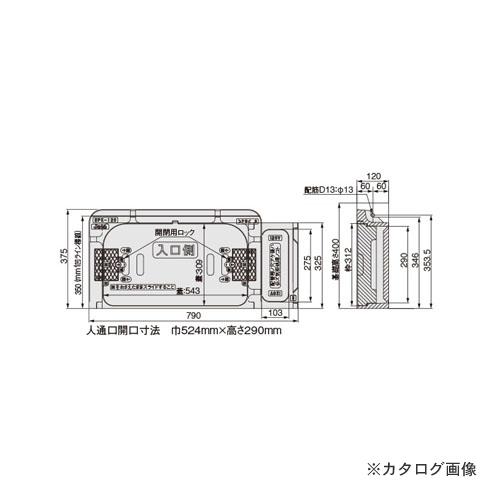 城東テクノ Joto キソ点検口(配管対応タイプ) 120×375×790mm (1セット) SPK-120V