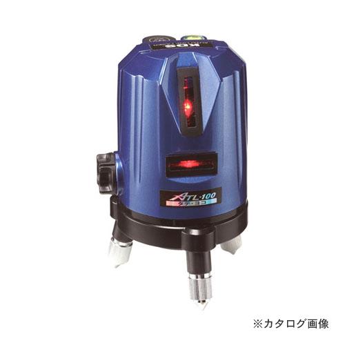 ムラテックKDS ATL-100 オートラインレーザー (本体のみ)